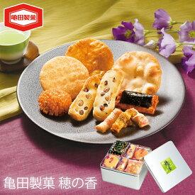 亀田製菓 穂の香 15号 (-K2027-605-) (個別送料込み価格) (t0) | 出産内祝い 結婚内祝い 快気祝い お祝い おかき せんべい 煎餅