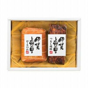 (産地直送・送料無料) 伊賀上野の里 つるし焼豚&ロースハム 詰合せ SAG-30 (-S9020-305A-) | 内祝い ギフト 出産内祝い 引き出物 結婚内祝い 快気祝い お返し 志