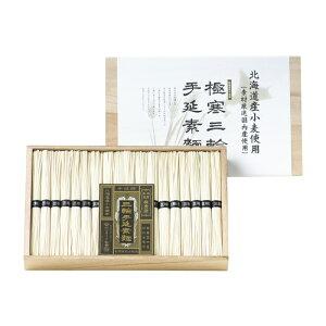北海道産小麦使用 極寒三輪手延素麺(レシピ集付き) TKC-50J (個別送料込み価格) (-K2078-305-) | 内祝い ギフト 出産内祝い 引き出物 結婚内祝い 快気祝い お返し 志