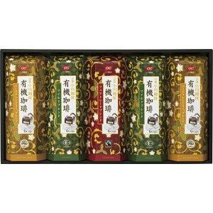 小川珈琲 有機ドリップコーヒーギフト OCYE-50 (個別送料込み価格) (-C2011-525-) | 内祝い ギフト 出産内祝い 引き出物 結婚内祝い 快気祝い お返し 志