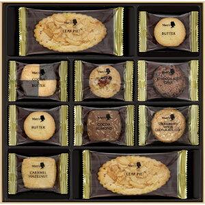メリーチョコレート サヴール ド メリー SVR-N (-C2223-575-) | 内祝い ギフト 出産内祝い 引き出物 結婚内祝い 快気祝い お返し 志