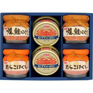 ニッスイ 缶詰・びん詰ギフトセット BK-40 (-C2267-587-) | 内祝い ギフト 出産内祝い 引き出物 結婚内祝い 快気祝い お返し 志