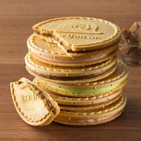送料無料クッキーギフト赤い帽子クッキア20枚(個別送料込み価格)|バレンタインホワイトデー内祝い出産内祝い結婚内祝い快気祝い香典返しゴーフレットチョコレート焼菓子