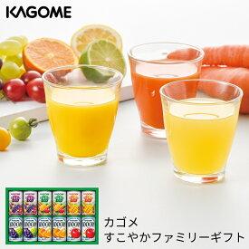カゴメ フルーツ+野菜ジュースギフト KSR-15L (-K2051-803-)(t0)| 内祝い お祝い お返し 人気 果物100 野菜生活100