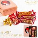 赤い帽子 クッキー詰め合わせ エレガント 16132 (-K2019-201R-) (t0) | 出産内祝い 結婚内祝い 快気祝い お祝い 個包装 缶入り ギフト