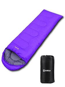 寝袋用インナーシーツ 「 丸洗い できる 封筒 型 シュラフ 」 LICLI リクライ 「 夏 でも使える 軽量 寝袋用インナーシーツ コンパクト で 簡単収納 」「 封筒型 ですっぽり入れる 」「 軽量 防