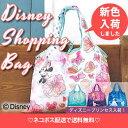 ディズニー キャラクター ショッピング 折りたたみ レディース ミッキーマウス ミニーマウス