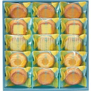 中山製菓 檸檬のロシアケーキ15個[メーカー包装紙・B4]あす楽 ギフト 内祝い 出産内祝い ご挨拶 プレゼント 手土産 引越し 洋菓子 詰め合わせ お菓子 個包装 大人数 焼き菓子 かわいい おしゃ
