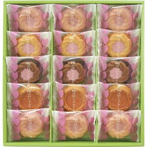 中山製菓 桜のロシアケーキ15個[メーカー包装紙・B4]あす楽 ギフト 内祝い 出産内祝い ご挨拶 プレゼント 手土産 引越し 洋菓子 詰め合わせ お菓子 個包装 大人数 焼き菓子 かわいい おしゃれ
