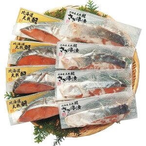 北海道産 天然鮭切身セット[メーカー直送品・メーカー指定熨斗]送料無料