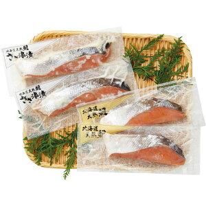 北海道天然鮭切身詰合せ 78272[メーカー直送品・メーカー指定熨斗]