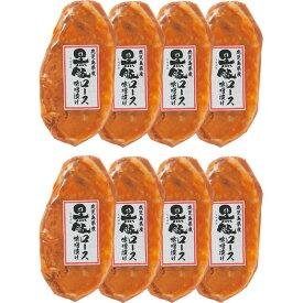 鹿児島県産黒豚 味噌漬(8枚)[メーカー直送品・メーカー指定熨斗]