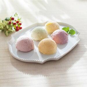 北海道アイスクリーム詰合せ(22個) 110010[メーカー直送品・メーカー指定熨斗]