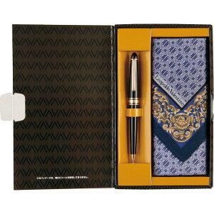 レオポルド・バレンチノ ボールペン&ハンカチセット 紳士[A5]ボールペン ペン 文房具 書き物 メモ ギフト プレゼント 入学祝 仕事 オフィス シンプル なめらか