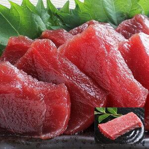ギフト 伊達マグロ 鮪 赤身 ブロック 150g きめ細かい脂のりが楽しめます! まぐろ マグロ 海鮮丼 手巻き寿司 食べ物 贈り物 御祝 内祝 ギフト 誕生日 国産 愛媛 赤身 柵 150g gd71