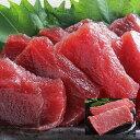 御歳暮 冬ギフト 伊達マグロ 鮪 赤身 300g きめ細かい脂のりが楽しめます! まぐろ マグロ 海鮮丼 手巻き寿司 食べ物 贈り物 御祝 内祝 ギフト 御歳暮 誕生日 国産 愛媛 赤身 柵 300g gd70