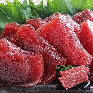 ギフト 伊達マグロ 鮪 赤身 ブロック 300g きめ細かい脂のりが楽しめます! まぐろ マグロ 海鮮丼 手巻き寿司 食べ物 贈り物 御祝 内祝 ギフト 誕生日 国産 愛媛 赤身 柵 300g gd70