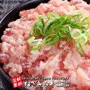 母の日 海鮮 ギフト ネギトロ グルメ 海鮮セット まぐろ ねぎとろ 海鮮丼 手巻き寿司 食べ物 おつまみ 健康 プレゼン…