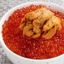 母の日 海鮮 ギフト うに イクラ 海鮮セット 刺身 海鮮丼 巻き寿司 食べ物 父の日 御祝 内祝 誕生日 プレゼント おつ…