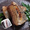 抜群に脂のり! 希少部位 アゴ肉 をご自宅で! 鮪 マグロ まぐろ バーベキュー 本鮪 アゴ肉 未調理 gd20