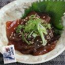 マグロ専門店 マグロ漬け 鮪 マグロ まぐろ 海鮮丼 手巻き寿司 御祝 内祝 gd31