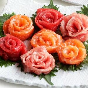 お中元 ギフト 本マグロ大トロ 赤身 サーモン 3種スライスセット (グルメ まぐろ 鮪 マグロ 海鮮セット 手巻き寿司 食べ物 プレゼント お花 健康 御祝 内祝 誕生日) 花造り gd83