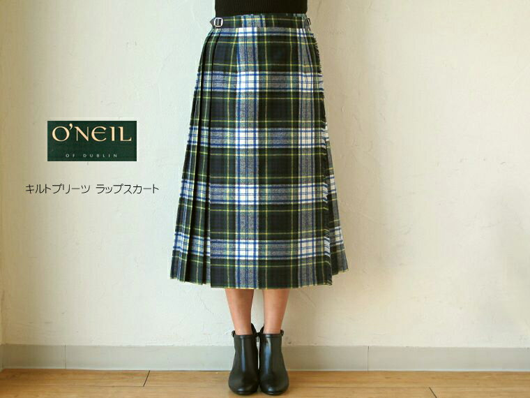 【送料無料】O'NEIL OF DUBLIN(オニールオブダブリン) キルトプリーツ ラップスカート
