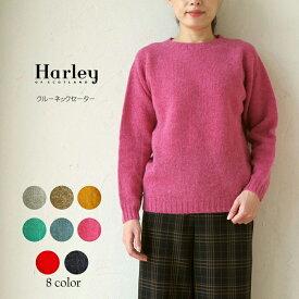 Harley of Scotland (ハーレーオブスコットランド) クルーネックセーター