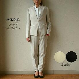 《 SALE 》PASSIONE (パシオーネ) AC/Pクロス Vカラーパンツスーツ