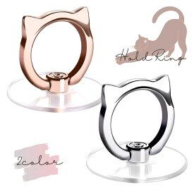 猫型 スマホリング iPhone Xperia Galaxy ねこ 猫耳 かわいい スマホホルダー スマホスタンド スマホ固定リング ホールドリング おしゃれ 落下防止 透明 全機種対応