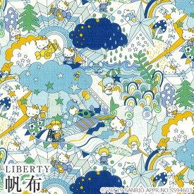 ハローキティ×リバティアートファブリック帆布〜45TH ANNIVERSARY COLLECTION(45周年記念)〜メルシー別注 LIBERTY 11号帆布生地<Magical Land>(マジカルランド)DC29971-J19BC