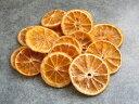 フルーツ オレンジ スライス ナチュラル