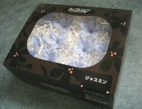 【花材】プリザーブドフラワー 大地農園ジャスミン(ステファノーティス)1箱同色12輪入り ベビーブルー