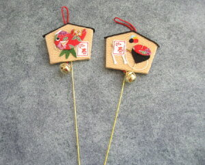 【花材】和風・お正月 賀正絵馬ピック1袋2本アソート