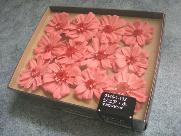 【花材】プリザーブドフラワー 大地農園ジニア・小1箱12輪入り マカロンピンク