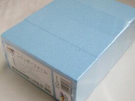 【花材】オアシス レインボーフォームブリック1パック同色4個入り スカイブルー
