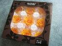 プリザーブドフラワー フルーティオレンジ