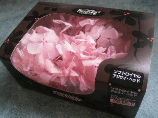 【花材】プリザーブドフラワー 大地農園ソフトロイヤルアジサイヘッド1箱 ピンク