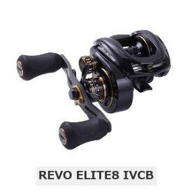 REVO ELITE8 IVCB (レボ エリート8アイブイシービー)