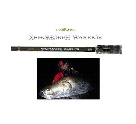 AbuGarcia エラディケーター ゼノモーフ ウォーリアー 【EXMS-97MML-TZ】(ERADICATOR XENOMORPH)
