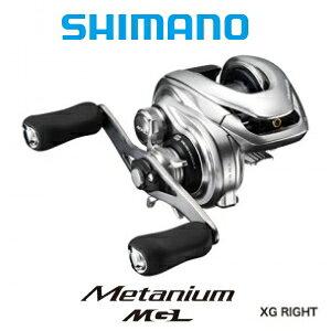 シマノ メタニウムMGL [Metanium MGL]