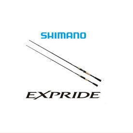 シマノ 17エクスプライド【168L-BFS】 SHIMANO EXPRIDE