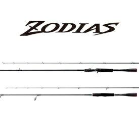 シマノ 20ゾディアス 【176M-2】 Shimano zodias