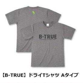 エバーグリーン 【B-TRUE】ドライTシャツ Aタイプ