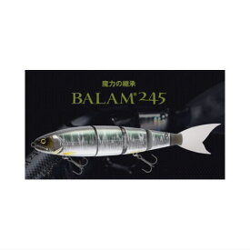 【ご予約商品・納期3月〜4月】【マドネス】ジャイアントベイト バラム245 BALAM245