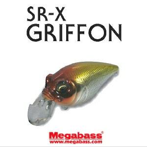 メガバス SR−X グリフォン 【Megabass】
