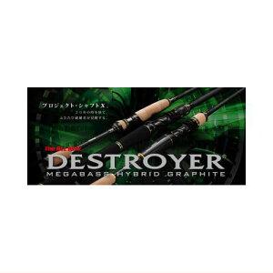 DESTROYER F5-510X