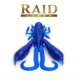 レイドジャパン バトルホッグ4.4インチ RAID JAPAN BATTLE HOG 4.4inch