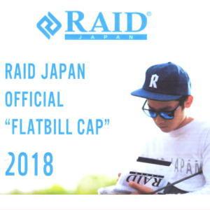 【レイドジャパン】RJ フラットビルキャップ2018 RJ FLATBILL CAP 2018