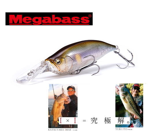 【ご予約商品・納期9月末から10月】【Megabass メガバス】IXI SHAD TYPE-3 アイバイアイ シャッド タイプ3 (その1)